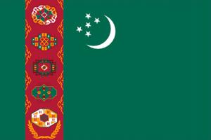 صادرات باسکول به ترکمنستان