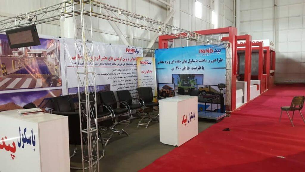 نمایشگاه صنعت معدن مشهد ۹۸