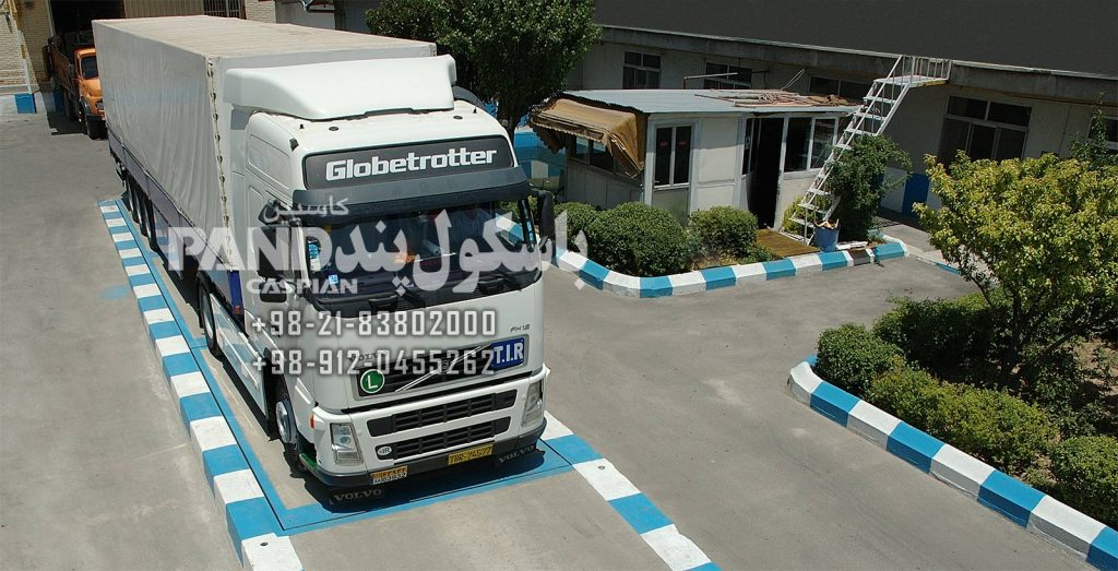 ميزان البسكول و ميزان الشاحنات